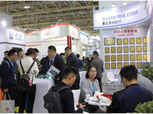 ZOOY PATROL participated in the 2019 Security China